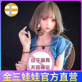 金三实体娃娃仿真人版男用非全硅胶媳妇活体美女朋友非充气314号