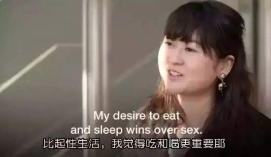 """成年人最高级的""""性""""生活"""