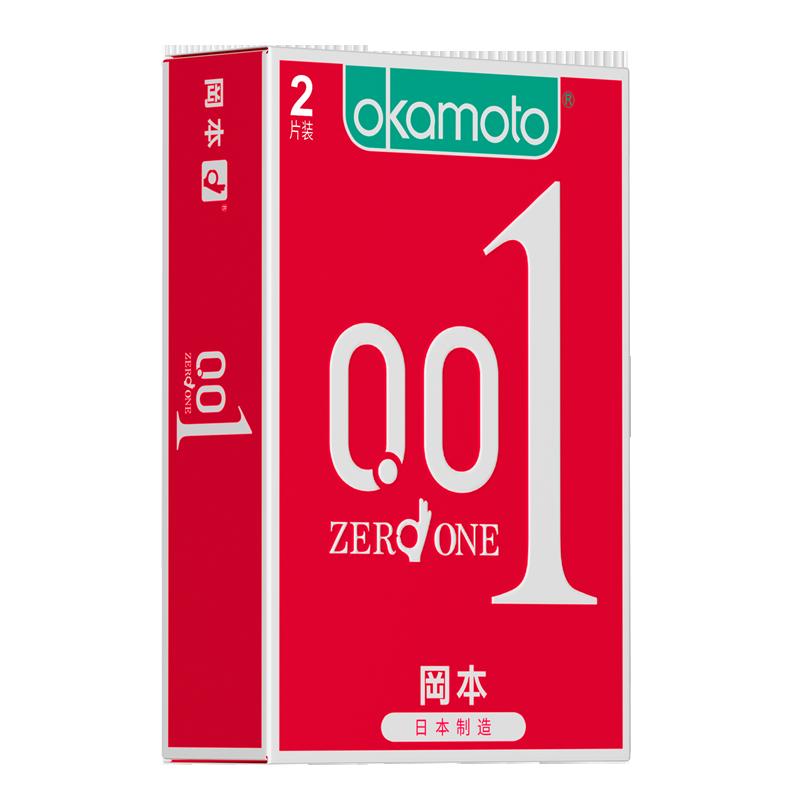 冈本001避孕套超薄型0.01旗舰店红色0 01岗本安全套
