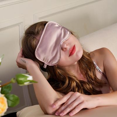 100%桑蚕丝双面真丝眼罩绸缎丝质填充男女通用蚕丝遮光助睡眠