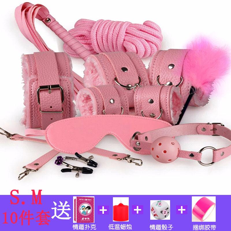 调情趣用品sm捆绑项圈手铐眼罩道具性用品奴隶男工具用具玩具套装