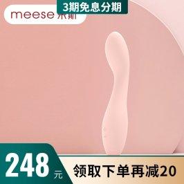 meese女性震动棒加热按摩棒g点高潮神器自慰器性用品成人情趣用具