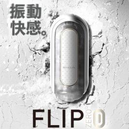 tenga日本原装进口男用自慰飞机杯电动阴茎训练器3D名器撸性工具