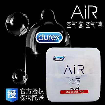 杜蕾斯避孕套男超薄0.01铁盒装air空气套裸感安全套情趣用品正品