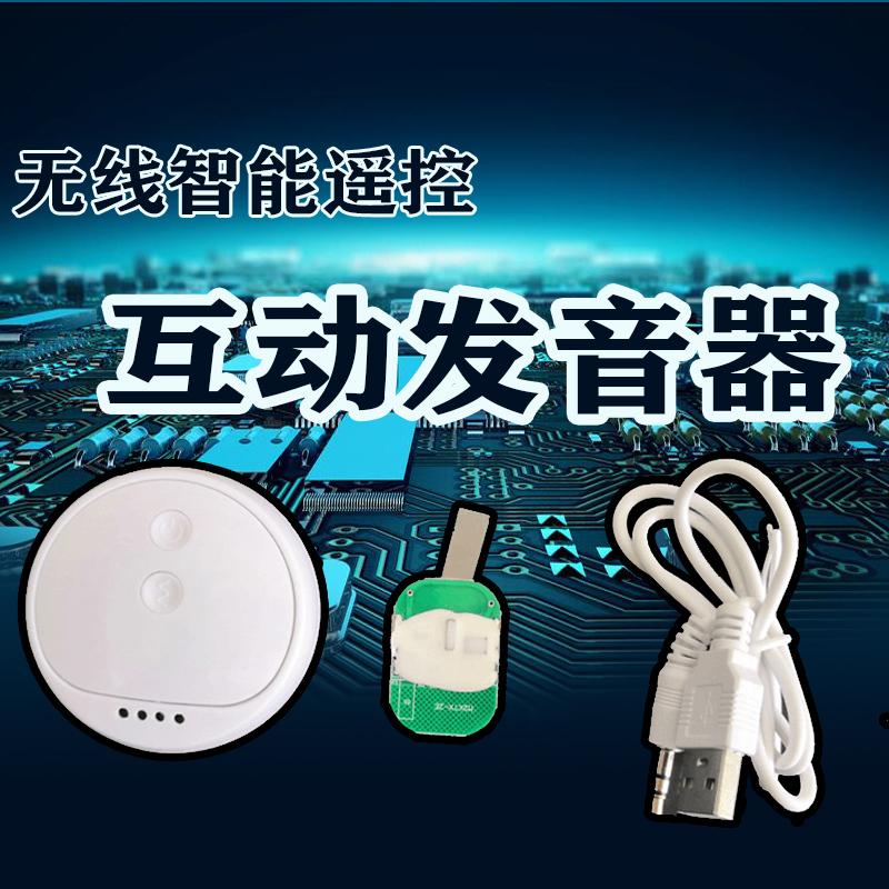 无线遥控智能触感发音发声跳蛋情趣互动强力震动充电感应成人用品