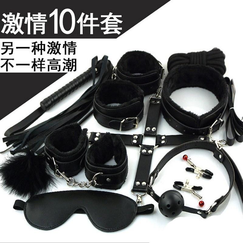女奴性捆绑sm夫妻女用件套皮鞭情趣用品十强制欲仙工具性刑具鞭子