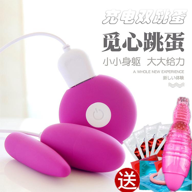 USB充电静音跳跳蛋女学生用自慰舔阴器挑逗阴蒂刺激情成人性用品