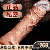女用仿真假阳具粗阴茎超大伸缩机炮性玩具成入性用品私处高潮神器